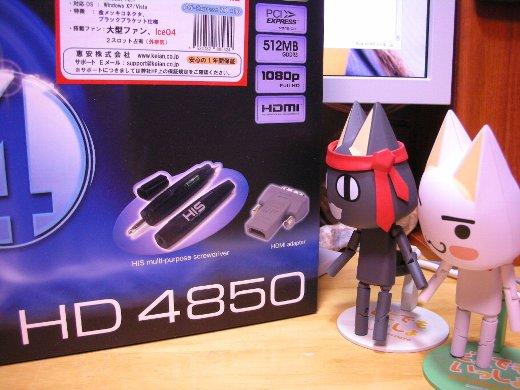 DSCN4595.jpg