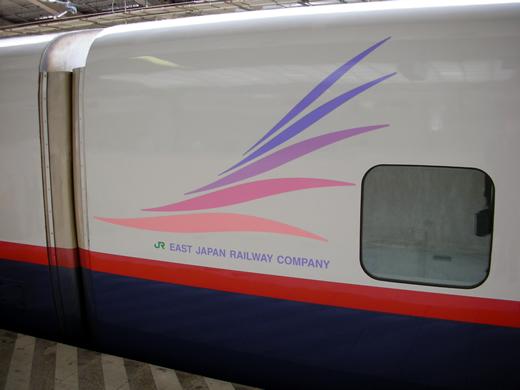 DSCN5505.JPG